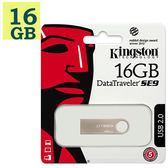 Kingston 16GB 16G 金士頓【DTSE9H】DTSE9H/16GB Data Traveler SE9 USB 2.0 原廠保固 隨身碟