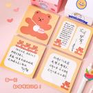 便條紙-可愛小熊/兔兔 N次貼 貼紙 造型便條紙 便利貼 留言【AN SHOP】