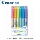 PILOT 百樂 SFL-60SL-S6 水性 柔粉 魔擦 螢光筆 6色入 /組