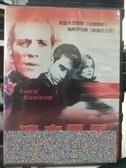 挖寶二手片-P15-085-正版DVD-電影【遺產風暴】-莎情情史-約瑟夫范恩斯*瑞斯伊凡斯(直購價)