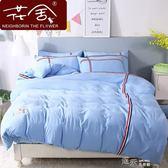 水洗泡泡紗床罩夏天被套四件套床笠款1.5/1.8m床上用品簡約大氣 道禾生活館