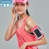 跑步手機臂包騎車臂帶華為iphone大號觸摸屏運動臂包RUNS運動臂包