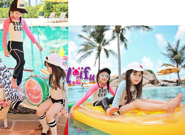 ★草魚妹★F51泳衣媽媽咪呀兒童泳衣小朋友游泳衣二件式泳裝長袖泳衣,短褲一套售價599元