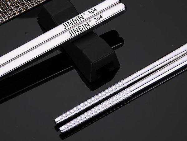 304不銹鋼筷子10雙家用防滑家庭裝創意個性簡約方形銀鐵筷子金屬【無趣工社】
