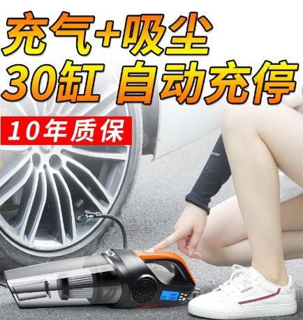 打氣泵 尤利特車載充氣泵吸塵一體機兩用汽車小轎車加氣沖氣打氣泵四合一 萬聖節狂歡