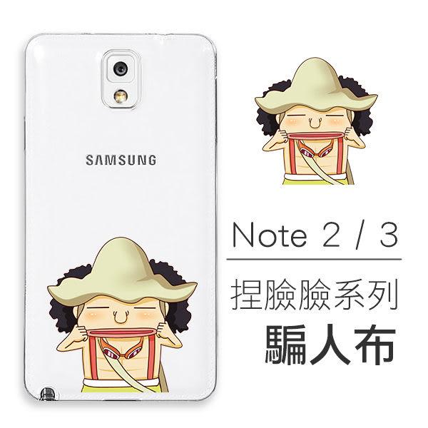 [Samsung Note 2 / 3] 捏臉臉系列 防刮壓克力 客製化手機殼 喬巴 魯夫 艾斯 香吉士 娜美 騙人布