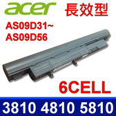 宏碁 Acer AS09D56 原廠規格 電池 5538G, 5810T TravelMate Timeline 8331G, 8371, 8471, 8571