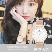 手錶女士學生韓版簡約時尚潮流防水休閒大氣石英女錶抖音網紅同款QM『摩登大道』