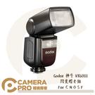 ◎相機專家◎ Godox 神牛 V860III 閃光燈套組 V860 For C N O S F 開年公司貨