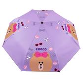【LINE FRIENDS】授權黑膠自動開收傘-大臉款(4款任選)紫色熊美