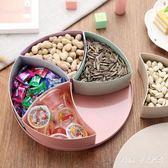 果盤零食盒水果盤客廳家用糖果盒分格帶蓋干果盤塑料 nm2667 【Pink中大尺碼】