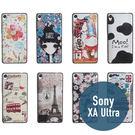 SONY Xperia XA Ultra黑邊立體浮雕 彩繪卡通 可愛卡通 手機殼 手機套 保護殼 保護 背蓋 卡通
