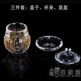 水晶蓮花供佛觀音大悲咒水杯供水杯聖水杯佛堂用品貢杯小號佛教用