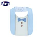 chicco-登山趣-紳士領結造型圍兜