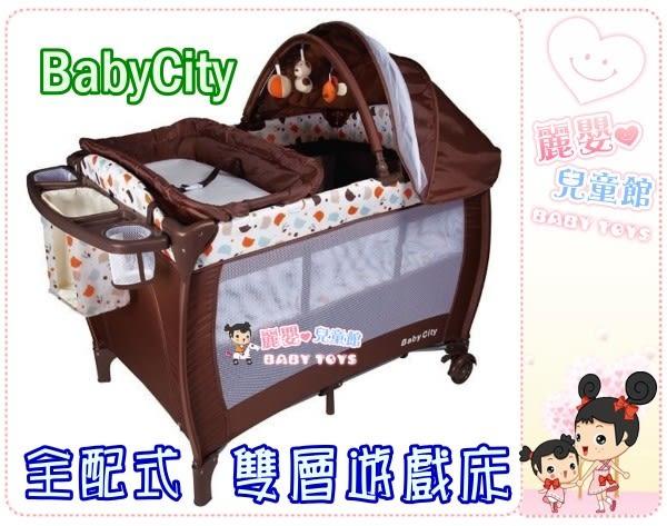 麗嬰兒童玩具館~Baby City 娃娃城-全配式雙層遊戲床.附蚊帳玩具架