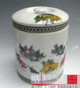 景德鎮陶瓷花瓶搪瓷收納