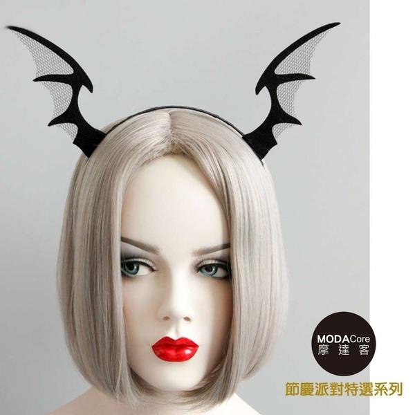 【摩達客】萬聖節派對頭飾-黑蝙蝠翅膀紗網創意造型髮箍