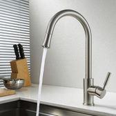 Z-德國銅無鉛萬向旋轉冷熱廚房水龍頭抽拉式伸縮洗菜盆水槽龍頭