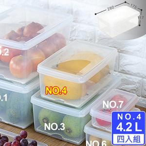 【Famous】名廚4號長型保鮮盒(四入)