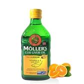 Mollers 睦樂 北極鱈魚肝油