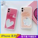 英文笑臉 iPhone 12 mini iPhone 12 11 pro Max 手機殼 側邊印圖 四角透明 保護鏡頭 全包邊軟殼 防摔殼