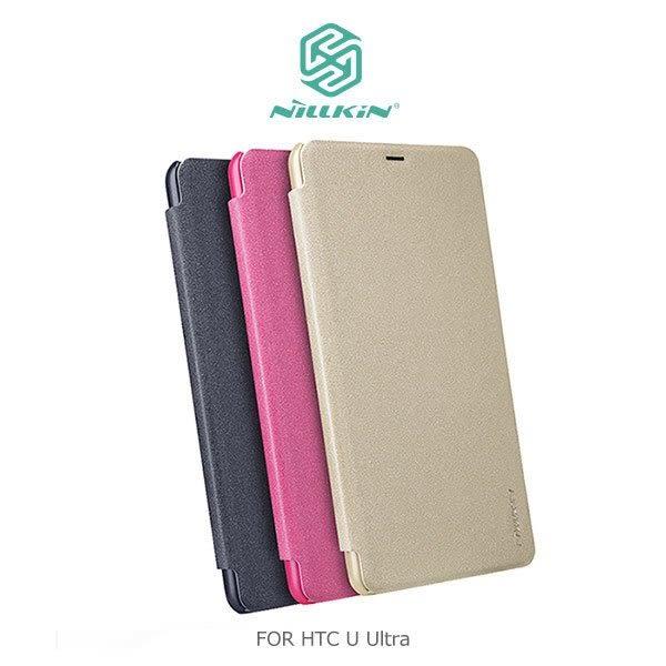 NILLKIN HTC U Ultra 星韵皮套 智能休眠 側翻皮套 保護套