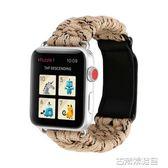 錶帶 適用蘋果iwatch2/3戶外傘繩編織錶帶apple watch4手錶運動錶帶 古梵希