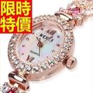 鑽錶-璀璨典雅高雅鑲鑽女手錶6色62g2...