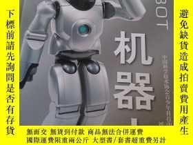 二手書博民逛書店DK機器人罕見ULTIMATE ROBOT (彩圖版) 8開精裝