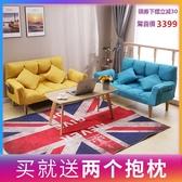 沙發 懶人沙發小戶型單人小沙發榻榻米網紅款臥室陽台雙人折疊沙發床T 11色 交換禮物
