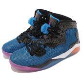 【三折特賣】Nike 籃球鞋 Air Jordan Spike Forty AJ LEE 喬丹 飛人 藍 黑 男鞋【PUMP306】 819952-029