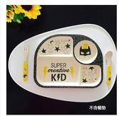 竹纖維餐具兒童餐盤分格卡通輔食分隔盤子