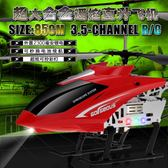高品質超大型遙控飛機 耐摔直升機充電玩具飛機模型無人機飛行器 年終尾牙【快速出貨】