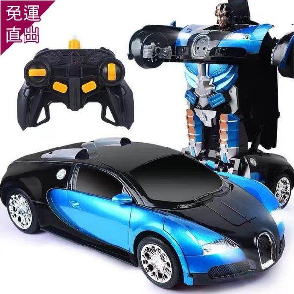遙控玩具超大感應變形遙控汽車蘭博基尼金剛機器人充電動賽車兒童玩具九日【快速出貨】