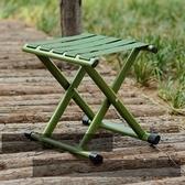 摺疊凳子馬扎戶外加厚靠背軍工用釣魚椅小凳子摺疊椅便攜板凳家用 【母親節特惠】