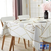 客廳餐桌布防水防燙防油免洗pvc茶幾桌布長方形臺布墊【英賽德3C數碼館】