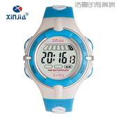 【618好康又一發】兒童手錶電子錶生活防水運動手錶