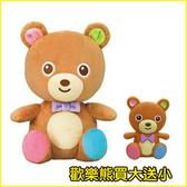 *babygo*日本Toyroyal樂雅床邊音樂鈴系列-歡樂熊3130贈軟膠歡樂熊