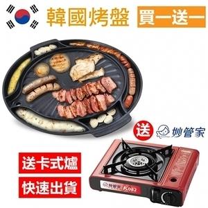 【韓國Suntouch】原裝進口40cm不沾多功能烤盤+卡式爐ST16