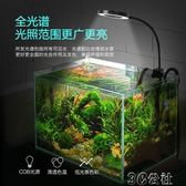 魚缸LED燈 魚缸燈USB水草燈圓型異型燈架全光譜變色led水族箱照明防水小夾燈 3C公社