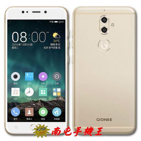 @南屯手機王@ (可玩寶可夢)GIONEE金立 S9 4G LTE 5.5吋 4G/64G 雙卡雙待 宅配免運費