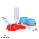 兩用 寵物 雙碗 兩用碗 飼料碗 水碗 寵物餵食 狗碗 貓碗 狗盆 貓盆 寵物用品 耐摔 『無名』 M09102