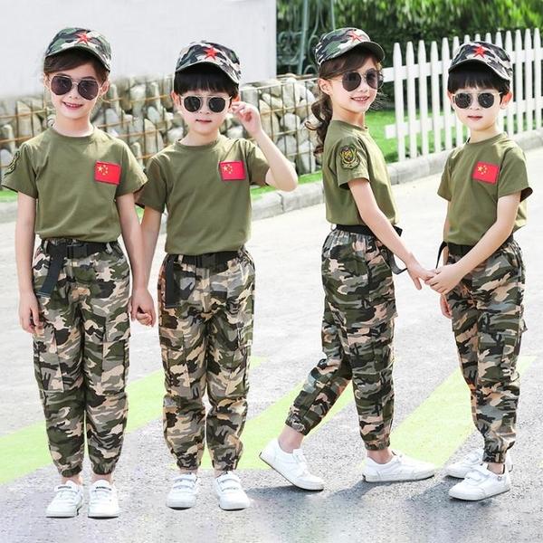兒童迷彩套裝小學生短袖軍訓夏令營服裝警察軍人幼兒演出服特種兵 童趣屋
