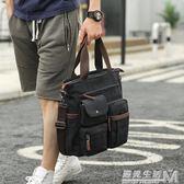 新款男士包包單肩包斜背包商務手提包男多功能公文包休閒男包韓版  遇見生活