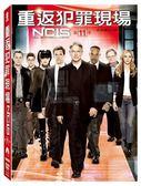 重返犯罪現場 第11季 DVD NCIS Season 11 免運 (購潮8)
