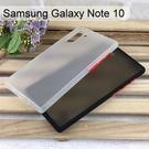 【Dapad】耐衝擊防摔殼 Samsung Galaxy Note 10 (6.3吋)