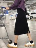 春季2019新款直筒半身裙女裝韓版鬆緊高腰裙子開叉復古港味長裙潮『小淇嚴選』