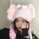 面罩 粉色大眼芝麻街頭套自拍搞怪帽子拍照表演道具 韓菲兒