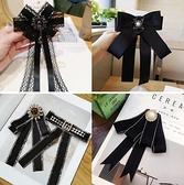 韓國黑色蕾絲領結女蝴蝶結小香風裝飾時尚女士系帶學院風領花別針