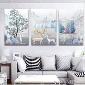 北歐麋鹿客廳裝飾畫現代簡約牆畫掛畫抽象壁畫沙發背景無框三聯畫 美芭